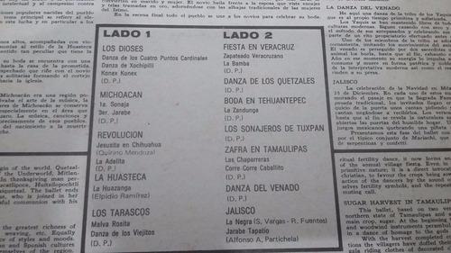 ballet folklorico nacional de mexico lp vinilo clasica