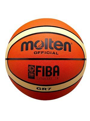 balon de basquetbol gr7 marca molten