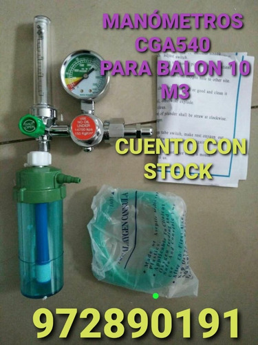 balon de oxigeno 10m3