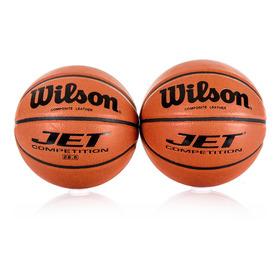 Balón Wilson Jet Competition Basket - Balón Wilson Basket