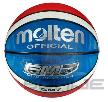 balónes molten 2 pza basquetbol gmx7 tric piel sintetica n.7