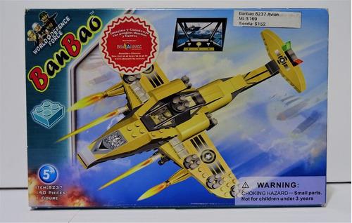 banbao 8237 avion de combate guardian