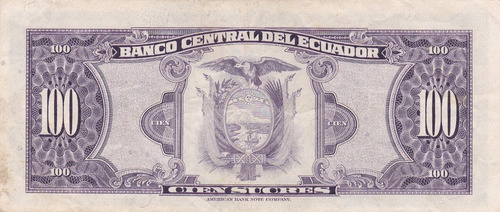 banco central! 100 sucres 24 mayo 1980 serie vb