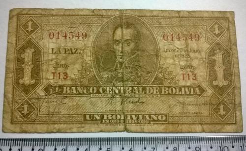 banco central da bolivia, numismática  n°2141