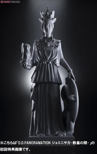 bandai d.d. panoramation gemini saga + athena's colossus