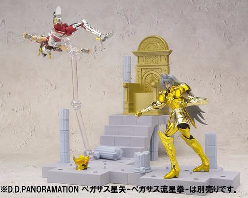 bandai d.d. panoramation saga de geminis jp
