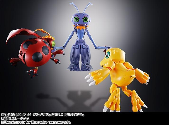 Bandai Diecast Evolution Digimon Mega Kabuterimon 06 - R  439,00 em ... 5bcd7d1a4b