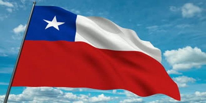 Bandeira Do Chile Em Tecido Linda Países - R$ 82,99 em Mercado Livre