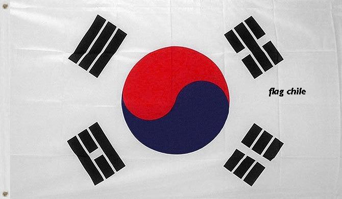 Bandera Corea Del Sur Excente Regalo Cm X Cm D Nq Np Mlc F