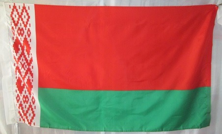 bandera de belarus (tamaño 90x150cms) doble faz polyester