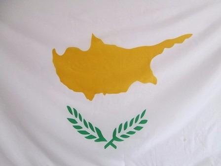 Bandera de chipre tama o 90x150cm doble faz 100 - Tamano de baneras ...