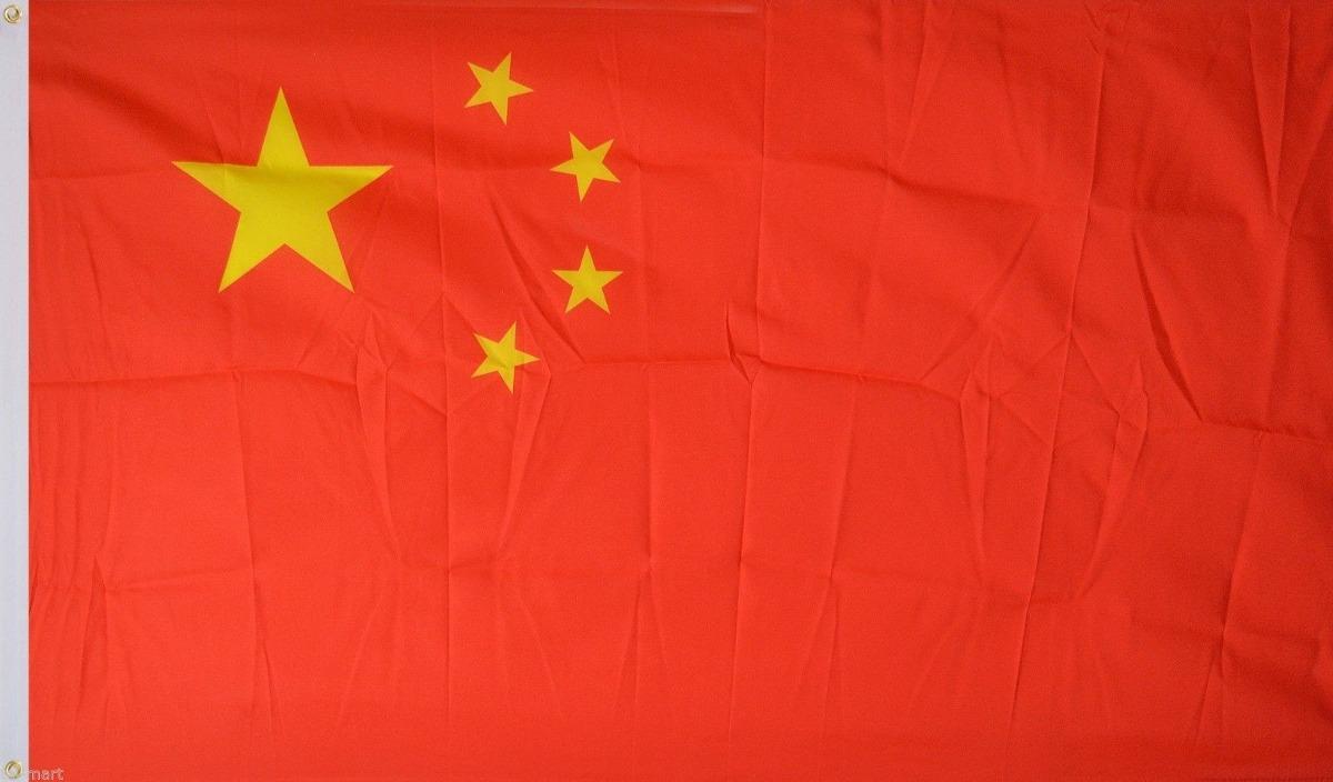 Bandera De La República China 150x90cm. Banderas Del