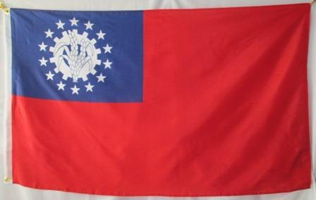 bandera de myanmar (tamaño 90x150cms) doble faz