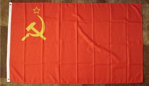 bandera de urs union sovietica