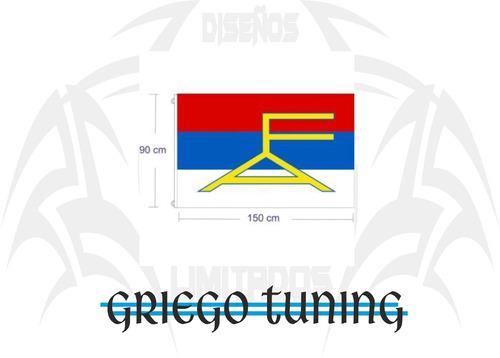 bandera frente amplio tamaño oficial grande