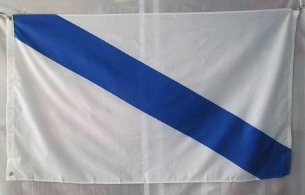 bandera galicia españa (tamaño 90x150cm)doble faz polyester