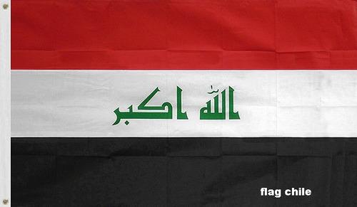 bandera irak excelente regalo 150cm x 90cm