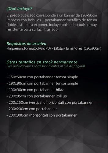 banner 90x190 + portabanner con bolso. doble tensor!