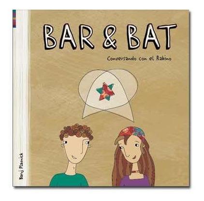 bar & bat