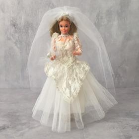 Barbie Noiva Antiga Da Estrela - Noite Dos Sonhos Anos 90