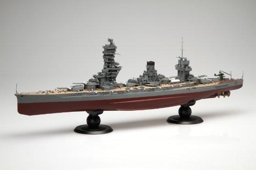 barcos y kits submarinos,fujimi 1350 ijn battleship fuso..