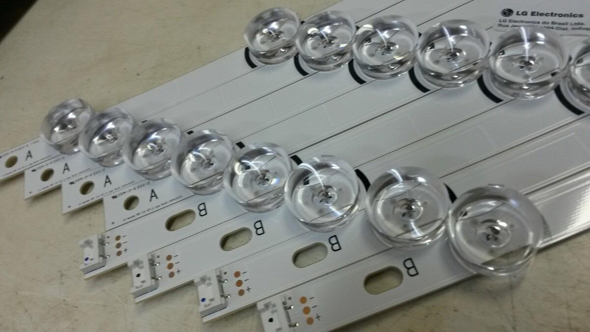 Barra de led a tv lg 42ly340c 42lb6200 42lx330c lc420due - Distancias recomendadas para ver tv led ...