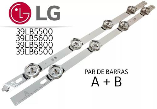 barra de led lg 39lb5800 39lb5600 39lb6500 original nova a+b