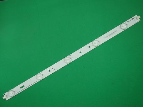 barra led philips 39pfl3008d/78 390-d510-l-v2 lado -l