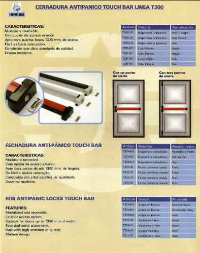 barral antipánico jaque touch t300 sin acceso exterior simpl
