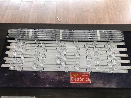 barras de led 55lb serie para 55lb5600 55lb6200 55lb6500