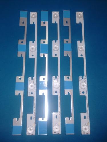 barras de led konka tv semp 40l2400 em alumínio kit c/6 pçs