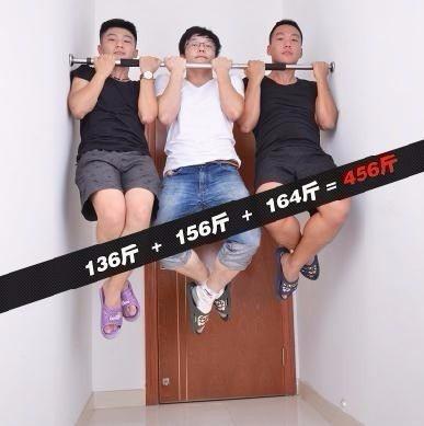 barras ejercicios con tornillos de seguridad-espalda, brazos