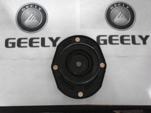 base amortiguador delantera superior geely ck