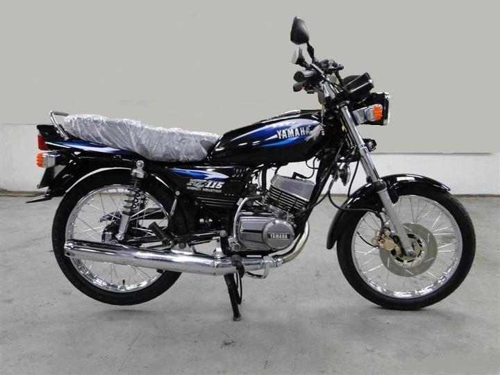 Base De Manilla Freno Para Yamaha Rx100 Rx115 Yt115 Dt175
