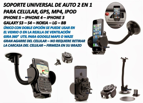 base soporte universal rhino para celulares gps mp4 ipod