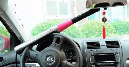 baston palanca de seguridad tranca volante bate de beisbol