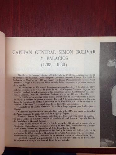 batalla del pantano de vargas. 1819. 1969
