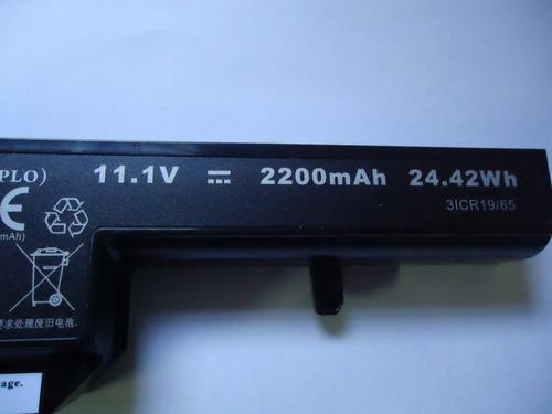 bateria (1:00 hrs) notebook philco 14d-p143lm