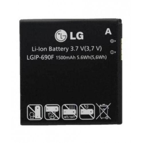 bateria 1500ma para lg c900 e900