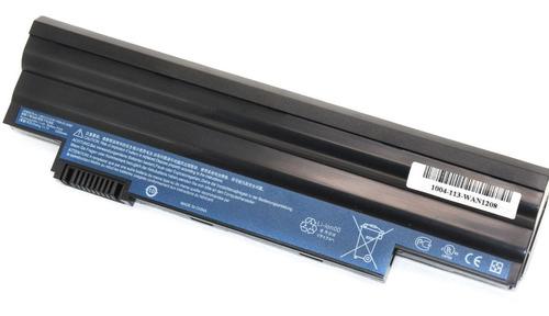 bateria acer aspire one d255 d260 522 larga duracion 9 celda