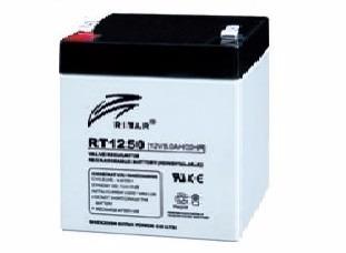 batería agm gel 12v 5 a alarma paneles solares, ups ledion