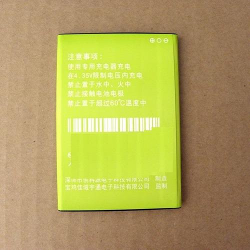 bateria akku accu f1 f2 g2f g3 g4 g5 s3