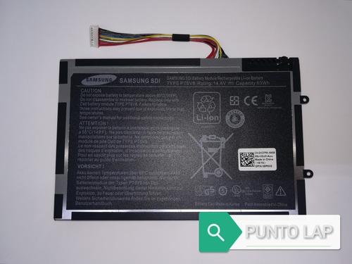 Bateria Alienware M11x / M11x R2 / M11x R3 / M14x / M14x R2