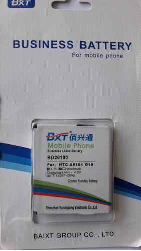 bateria alternativa bd26100 para htc a9191 g10 2400mah