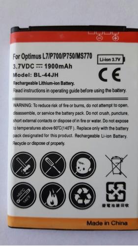 bateria alternativa lg bl-44jh 1900mah optimus l7 p700 p750