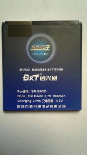 bateria alternativa sony ericsson ba750 1950mah xperia arc