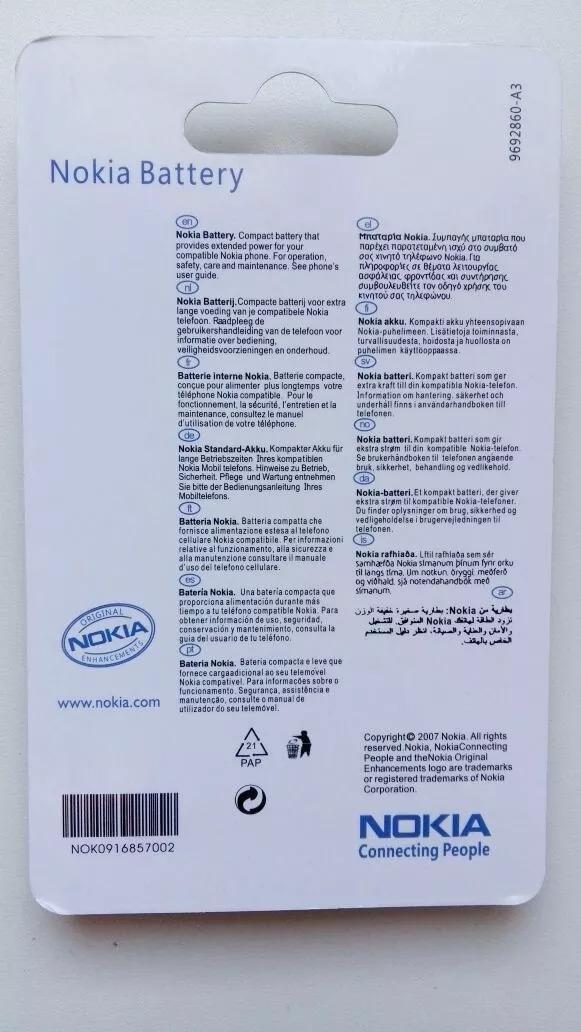 a2525c99291 bateria anatel bl-5j original nokia lumia 530 com garantia. Carregando zoom.