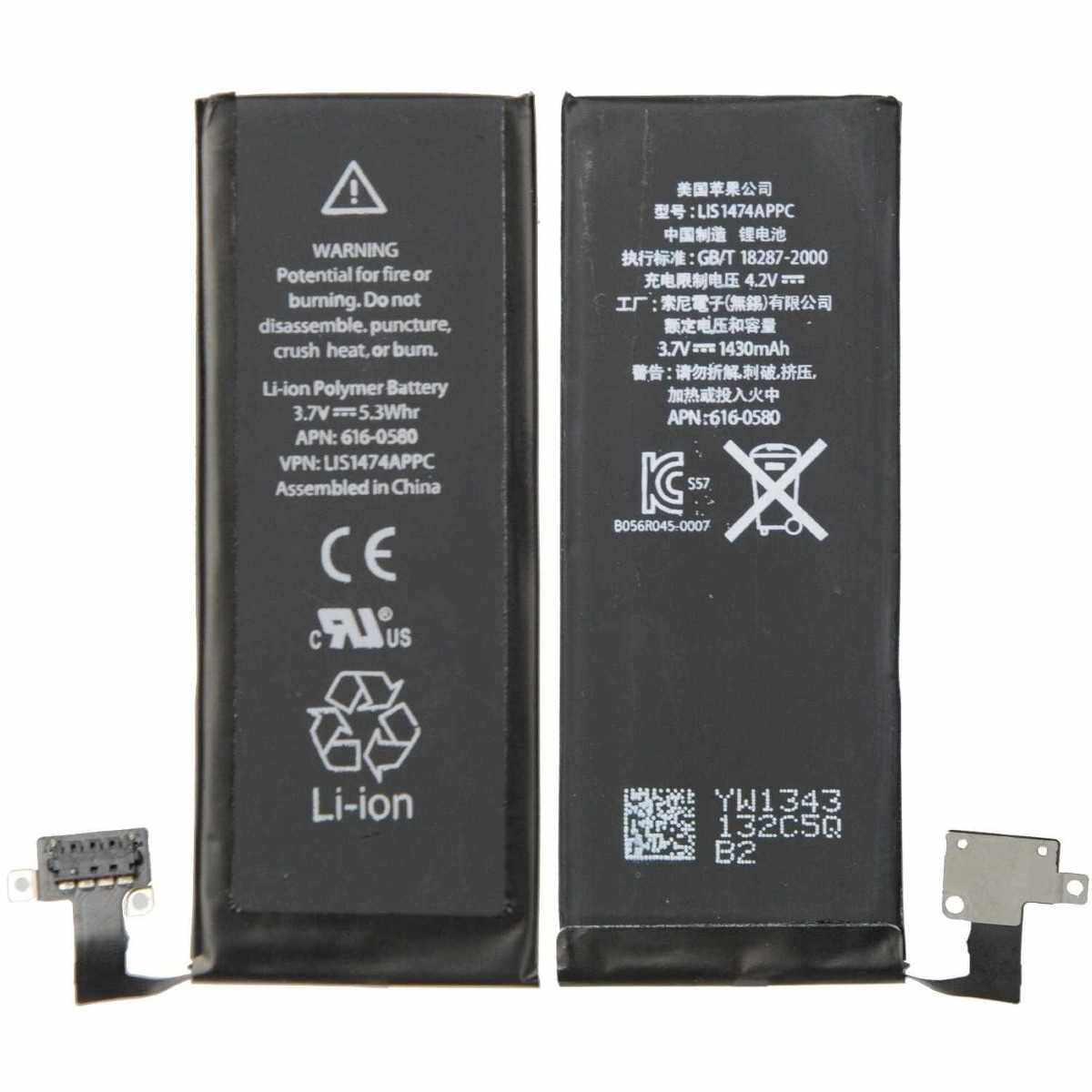 15d21c0c8c6 Bateria Apple iPhone 4s 1430mah 3.7v 616-0580 Li-íon Celular - R$ 45,79 em  Mercado Livre