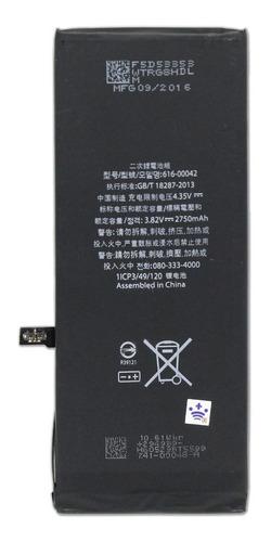bateria apple iphone 6s plus 2750mah original
