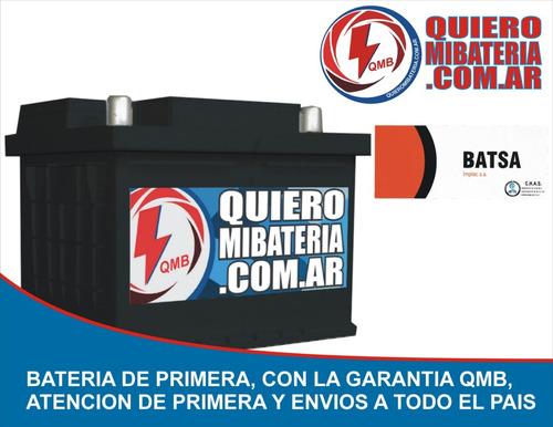 bateria auto qmb- peugeot 307 sin gnc - 12-70 eco